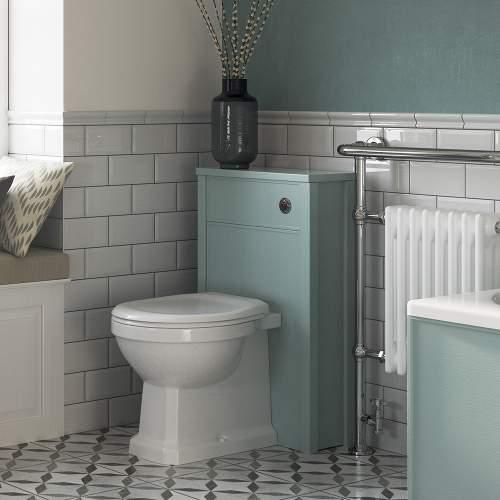 Bluci Lucia Floor Standing Bathroom WC Unit